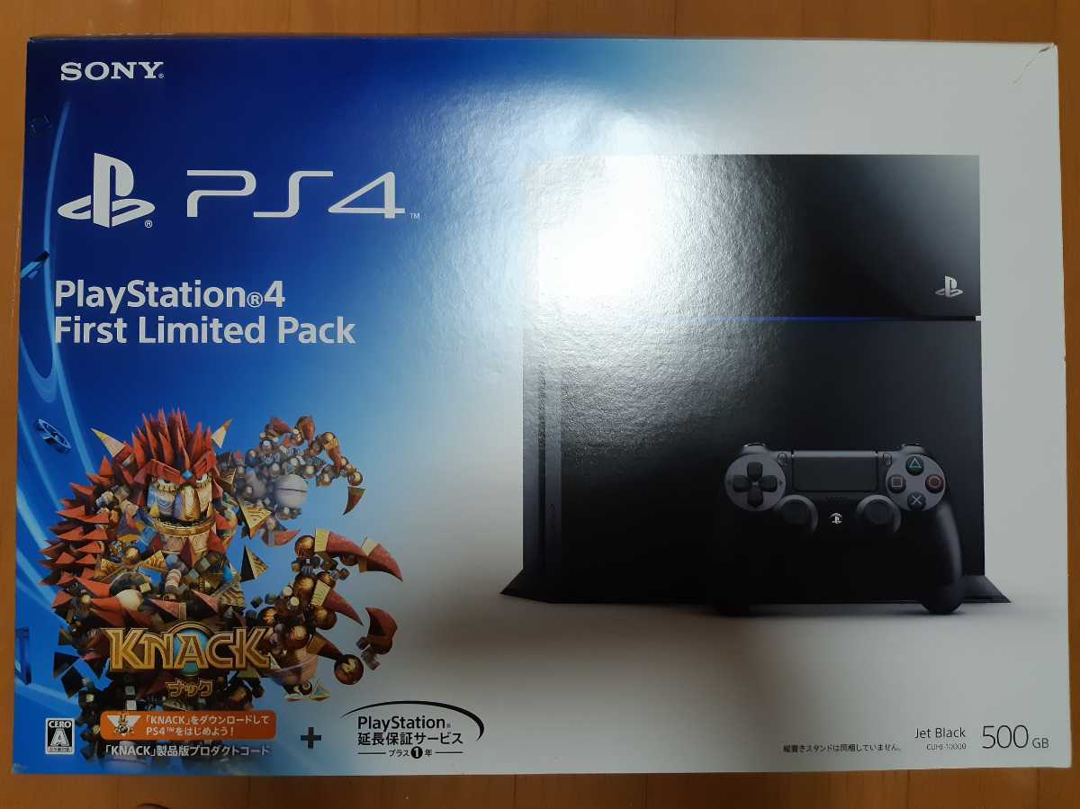 PS4 First Limited Pack jet black 2TB改装 CUHJ-10000 デュアルショック4ミッドナイトブルー PS4本体 playstation4 SONY