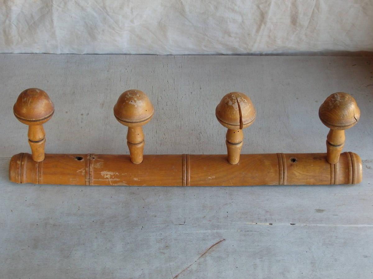 フランスアンティーク 壁掛け コートフック ハンガー 什器 ディスプレイ 家具 雑貨 古木 蚤の市 ウォール 帽子 4連 仏_画像1