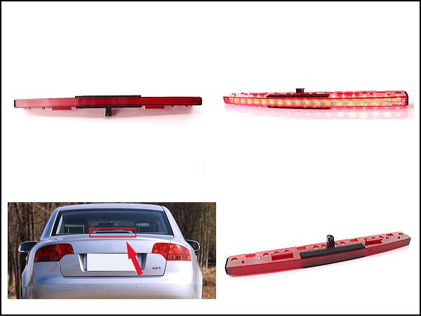 AUDI アウディ A4 RS4 S4 (B6 B7) 2001-2008 ハイマウントストップランプ ASSY 8E5945097C リアテールライト_画像2
