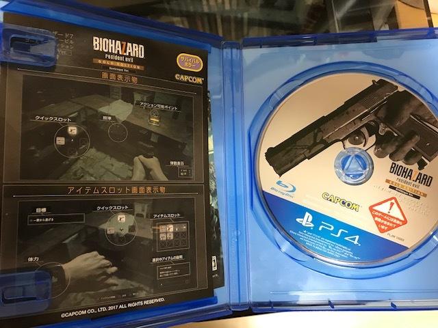 送料無料 PS4 バイオハザード7 ゴールドエディション BIOHAZARD7 GOLD EDITON