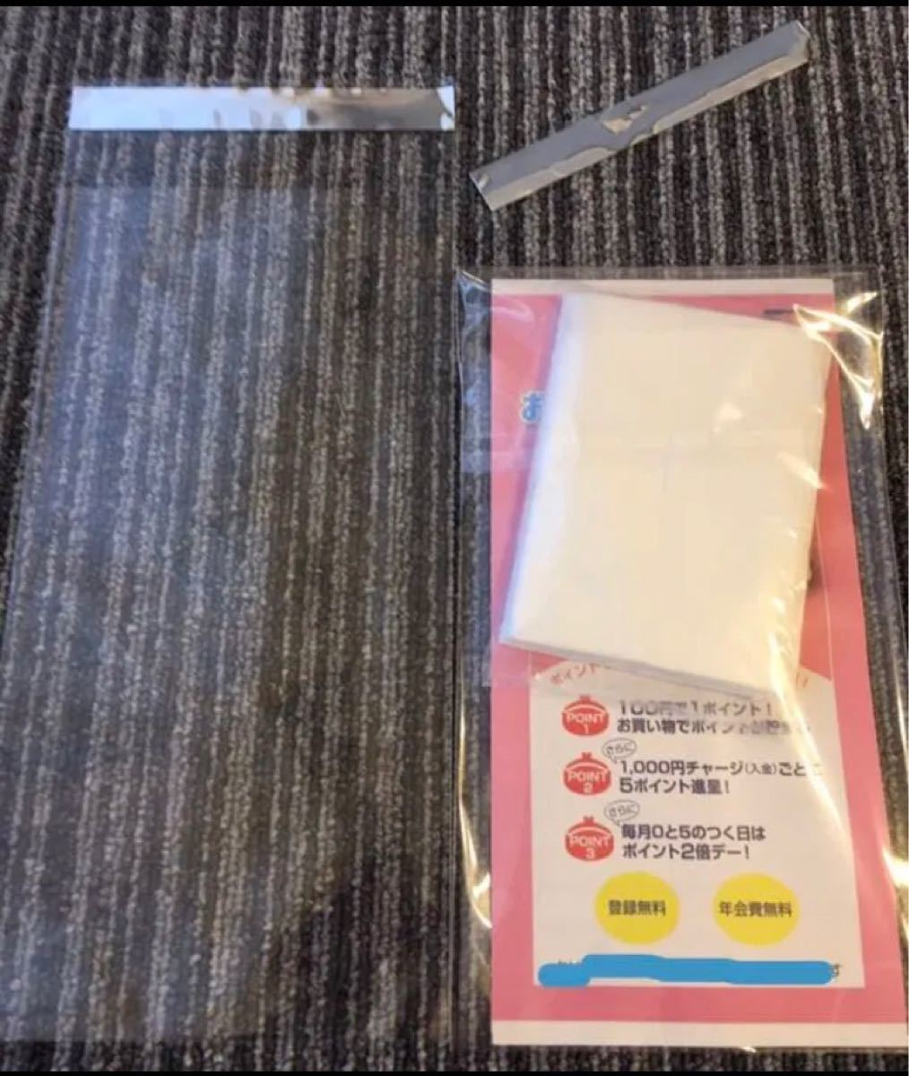 1000円 OPP ラッピング袋  300枚 フタテープ付き 長3サイズ