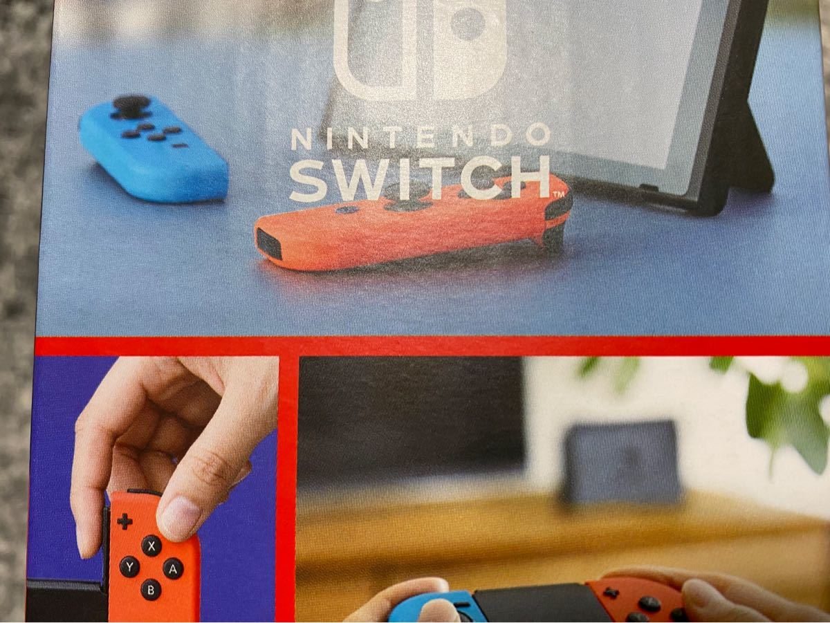 Nintendo Switch 任天堂スイッチ Switch本体