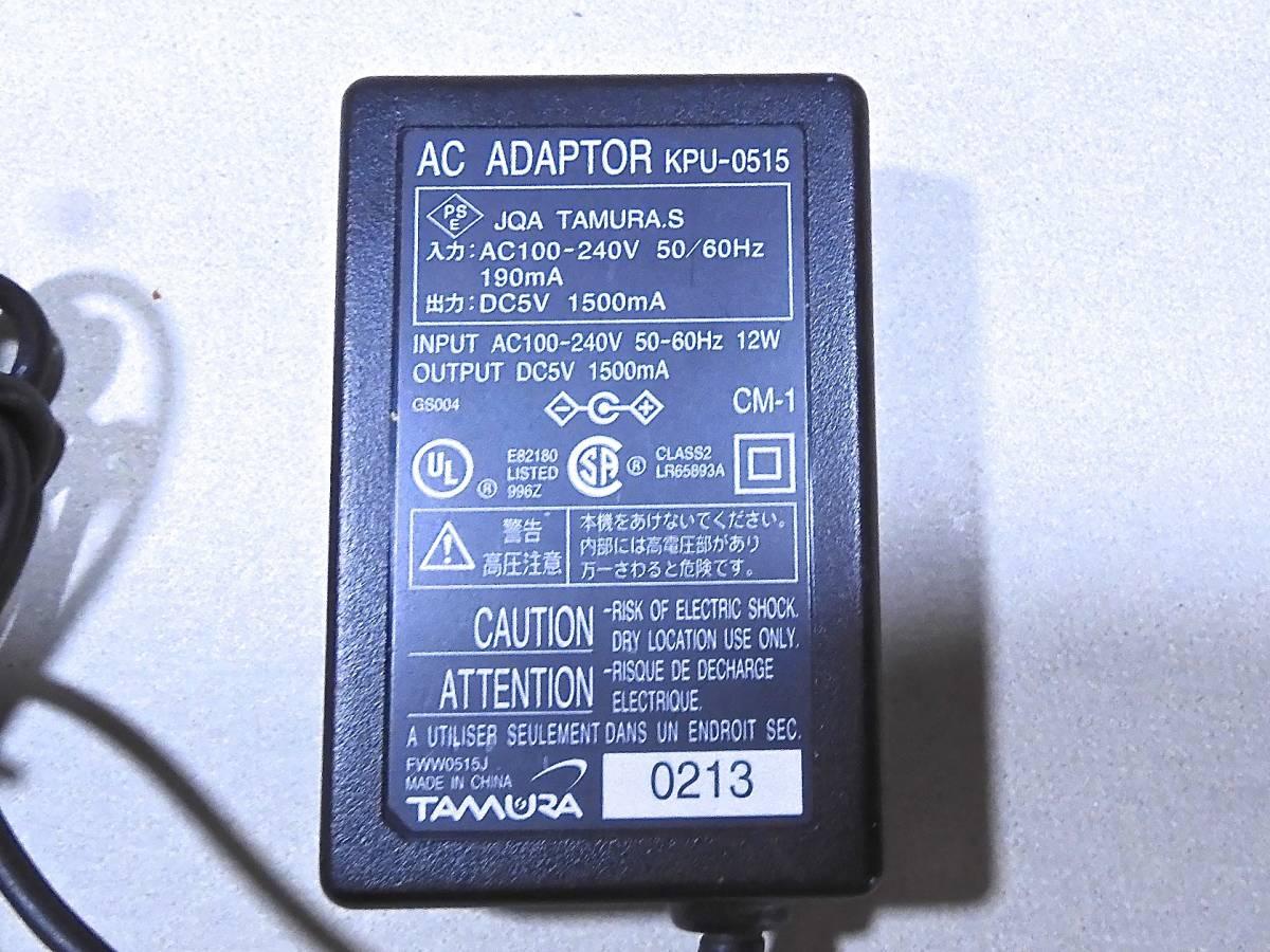 161・ ACアダプター AC5V 1500mA _画像3