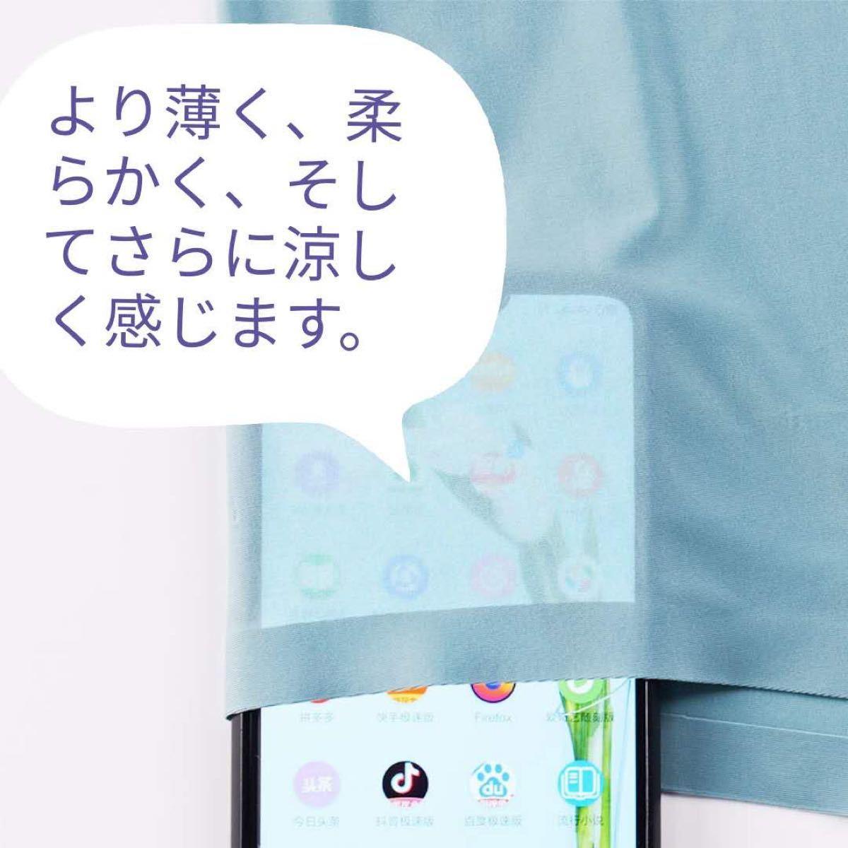 エイキ様リピート購入専用  【新品】ボクサーパンツ メンズ 4枚組ブリーフ 通気