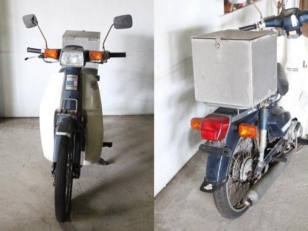 「TB526ホンダ スーパーカブ C70-8659914◇2-1237/ 走行31236km◇ジャンク/HONDA/第二種原動機付自転車/バイク/現状で/古道具タグボート」の画像2