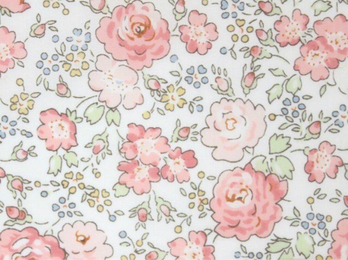 リバティ フェリシテ カットクロス   花柄 タナローン ライトピンク はぎれ