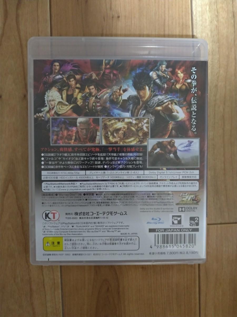 【PS3】 真・北斗無双 [通常版]