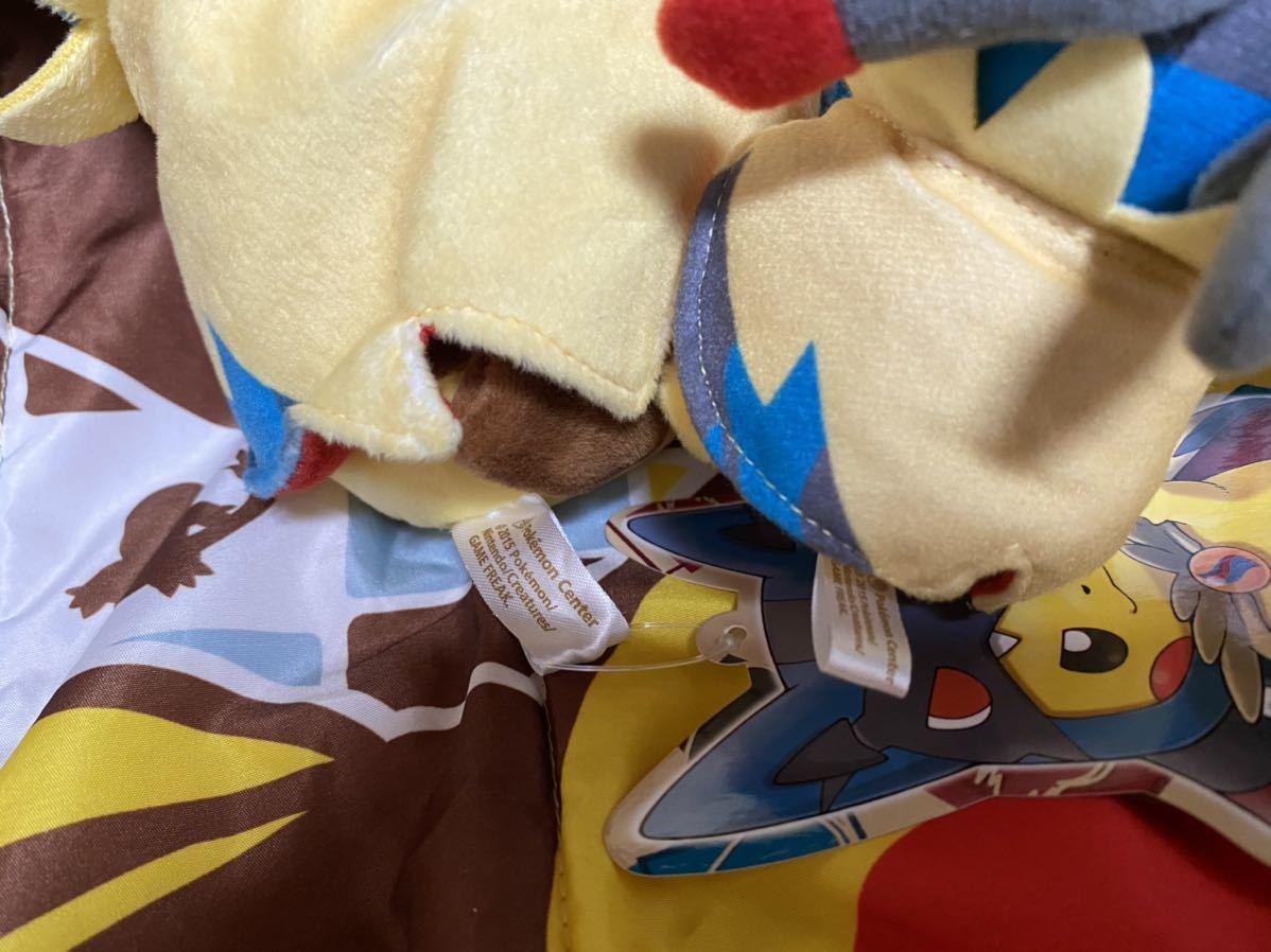 ポケットモンスター ぬいぐるみ マスコット メガルカリオのポンチョを着たピカチュウ 2種セット 国内正規品 ポケモンセンター限定_画像3