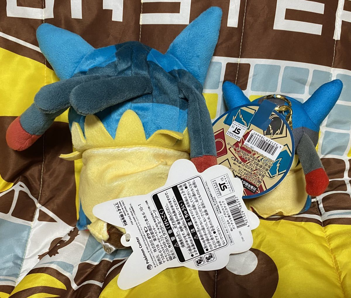 ポケットモンスター ぬいぐるみ マスコット メガルカリオのポンチョを着たピカチュウ 2種セット 国内正規品 ポケモンセンター限定_画像2