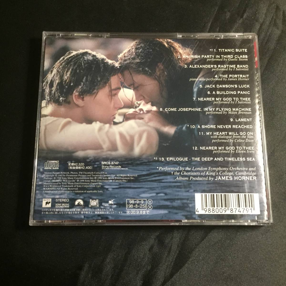 James Horner / Back To Titanic (More Music From The Motion Picture Titanic)_画像2