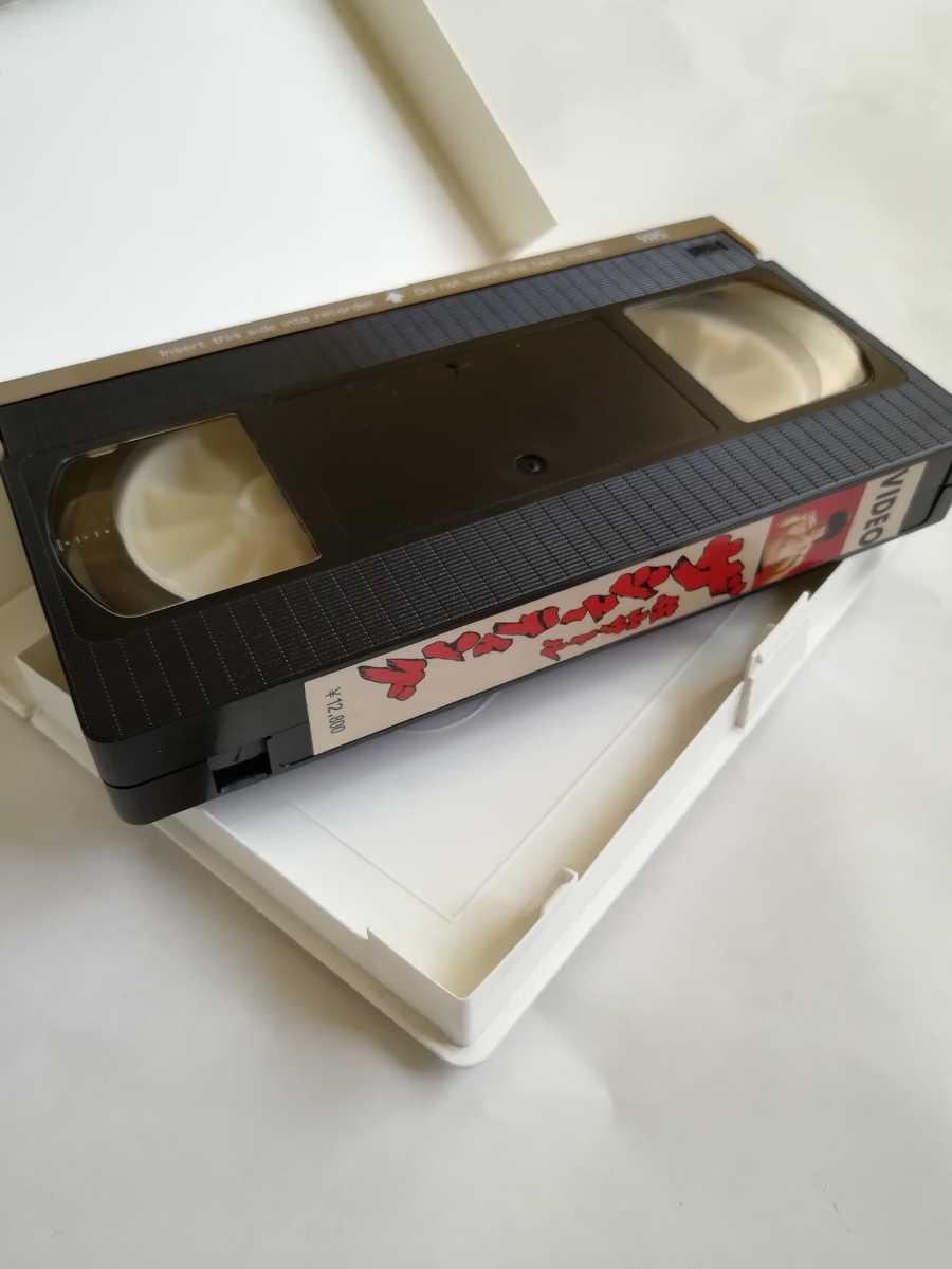 佐山サトル ザ・シューティング VHSビデオ_画像5