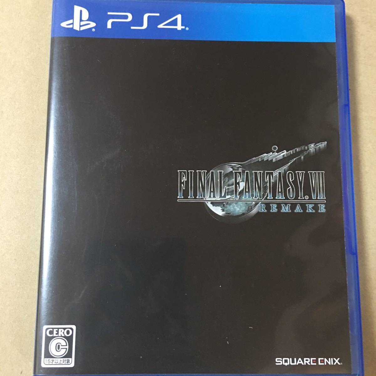 ファイナルファンタジー7 リメイク PS4ソフト