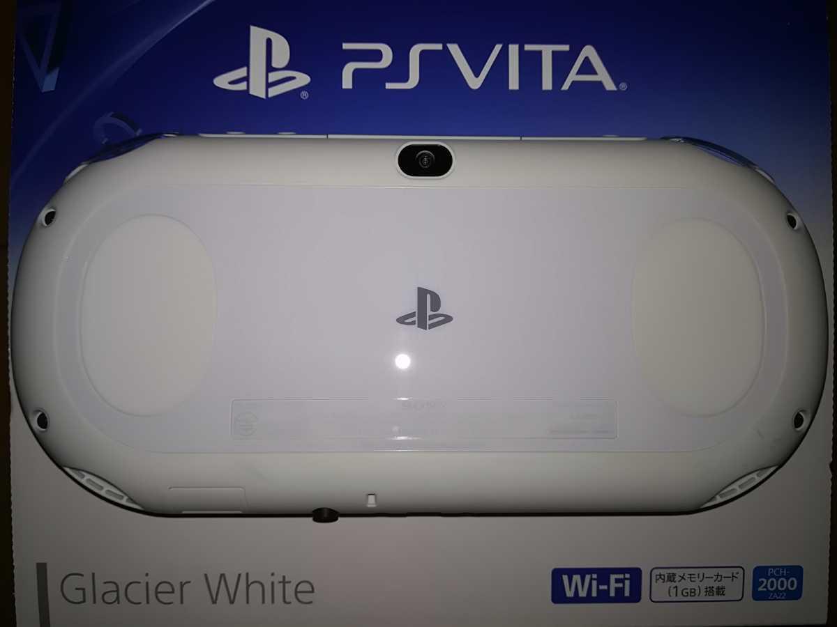 SONY PS Vita PCH-2000 本体 グレイシャー・ホワイト 中古品