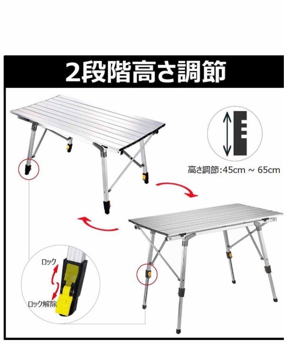 アウトドア折りたたみテーブル高さ調整可能