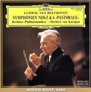 ベートーヴェン:交響曲第5番ハ短調<運命>/ヘルベルト・フォン・カラヤン,ベルリン・フィルハーモニー管弦楽団_画像1
