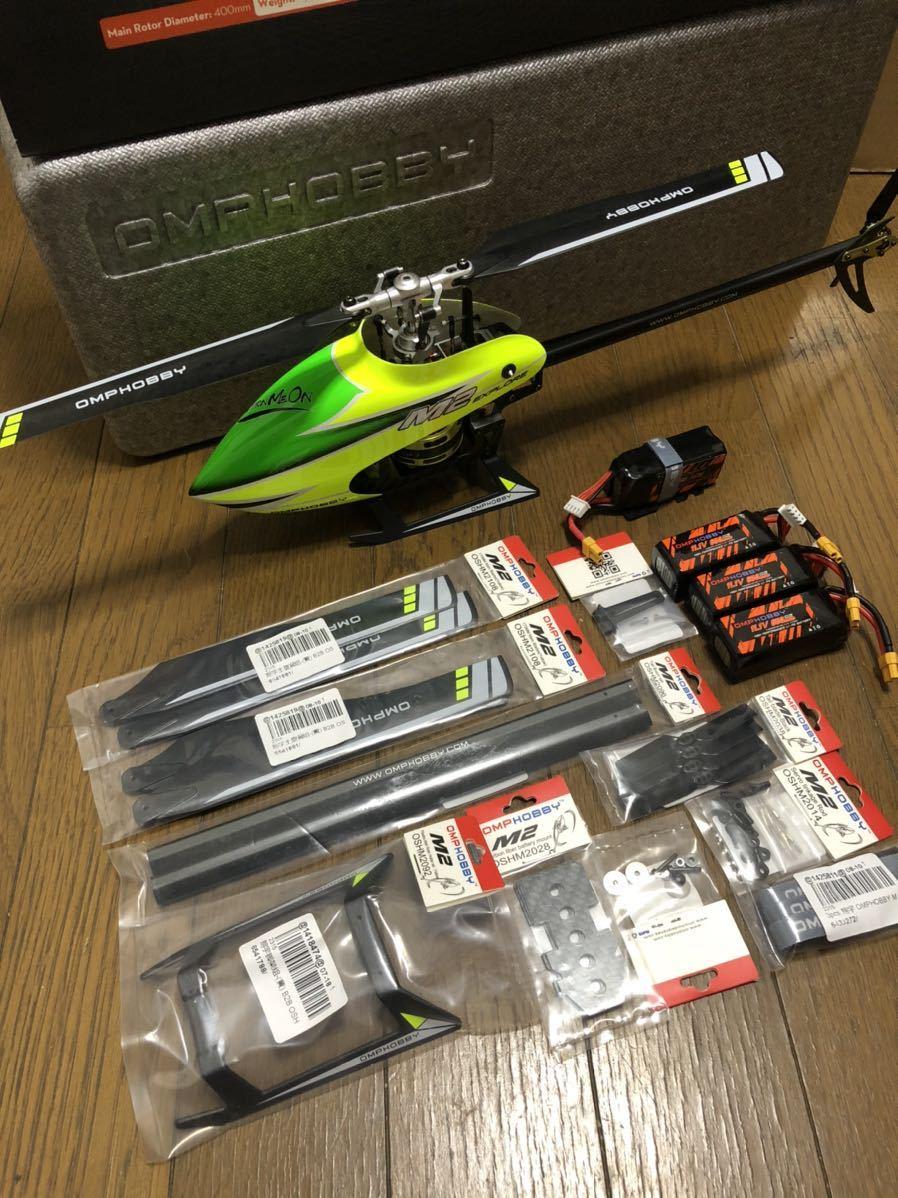 残り1セット OMPHOBBY M2 V2(Racing Yellow)+ひところびスペアパーツ+バッテリー3本追加セットFutaba送信機対応 新品ですが訳アリ品です。