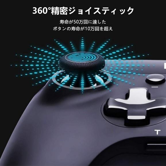 Switch コントローラー  USB 無線 HD振動 TURBO連射機能付き