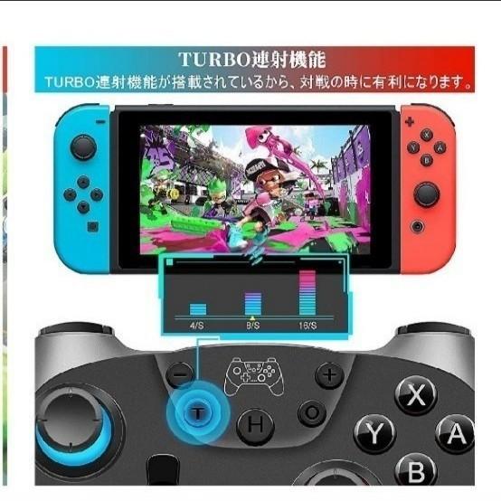 Switch コントローラー ワイヤレス 任天堂 TURBO連射機能付き