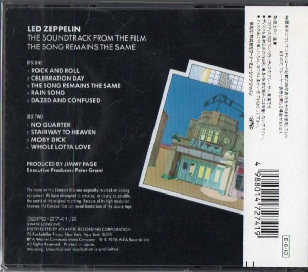 ◆【中古・送料無料】レッドツェッペリン / 永遠の詩(狂熱のライヴ)【2CD】_画像2