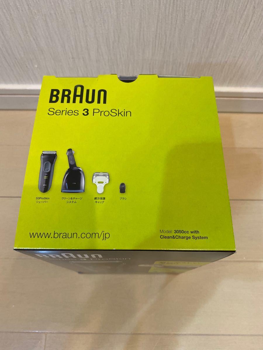 ブラウン シリーズ3 メンズ電気シェーバー 3枚刃 3050cc-G 当日発送