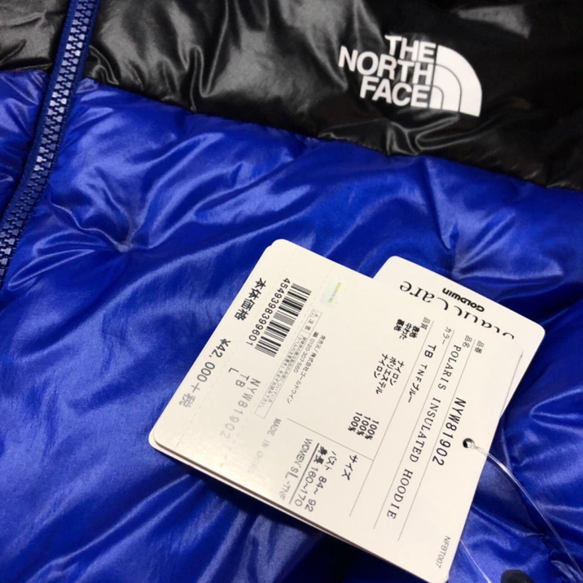 THE NORTH FACE ザノースフェイス ダウンジャケット青 レディースL