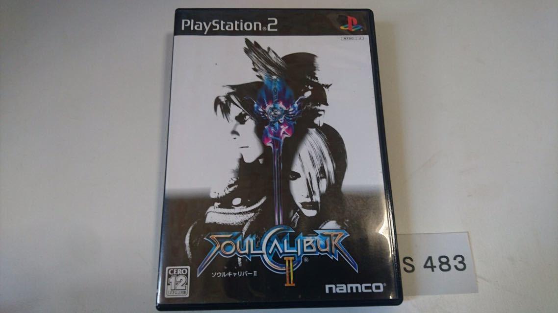 ソウル キャリバー 2 SONY PS 2 プレイステーション PlayStation プレステ 2 ゲーム ソフト 中古 namco