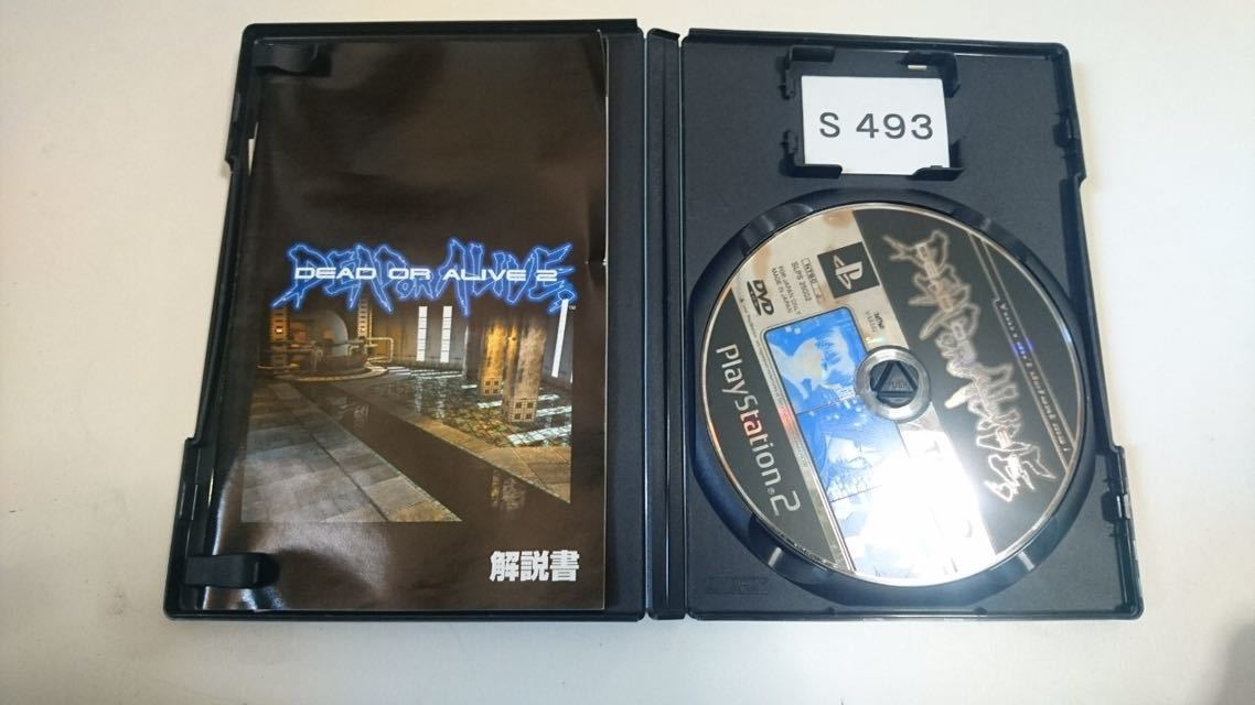DEAD OR ALIVE 2 SONY PS 2 プレイステーション PlayStation プレステ 2 ゲーム ソフト 中古