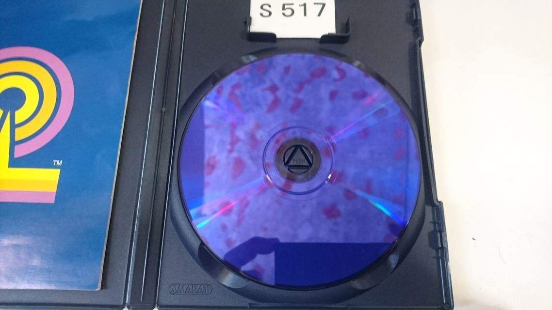 ファンタビジョン SONY PS 2 プレイステーション PlayStation プレステ 2 ゲーム ソフト 中古