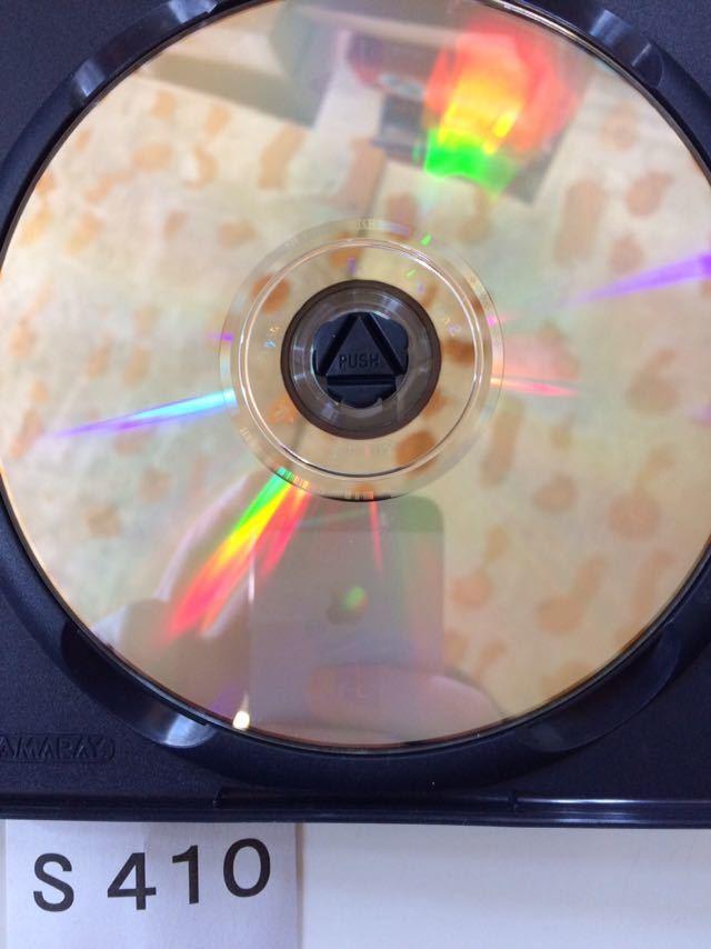 エヴァーグレイス SONY PS 2 プレイステーション PlayStation プレステ 2 ゲーム ソフト 中古 フロムソフトウェア