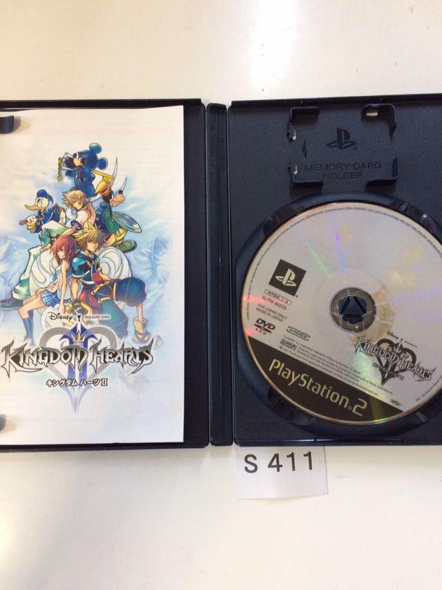 キングダム ハーツ 2 SONY PS 2 プレイステーション PlayStation プレステ 2 ゲーム ソフト 中古 ディズニー スクエア エニックス