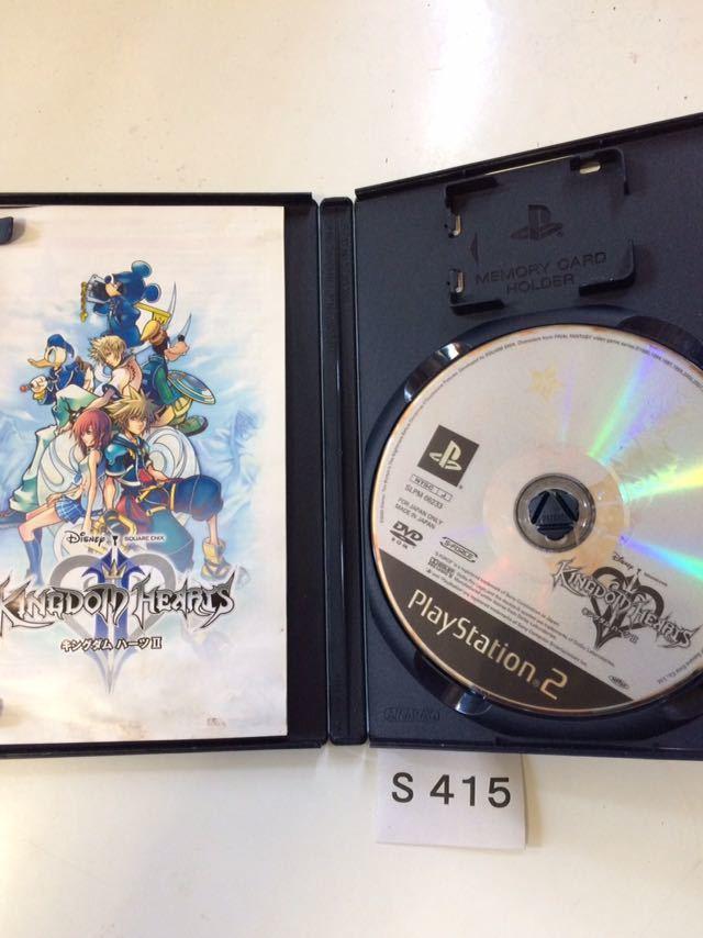 キングダムハーツ 2 SONY PS 2 プレイステーション PlayStation プレステ 2 ゲーム ソフト 中古 ディズニー スクエア エニックス