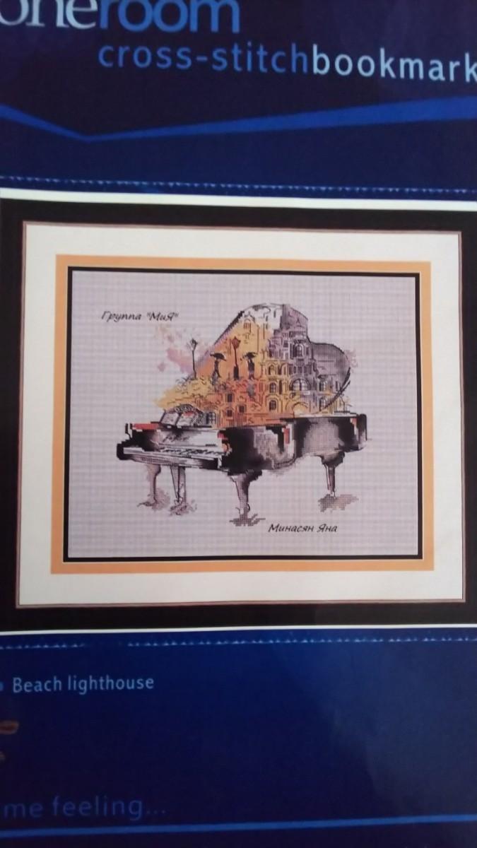 クロスステッチ 刺繍 図案のみ ピアノ