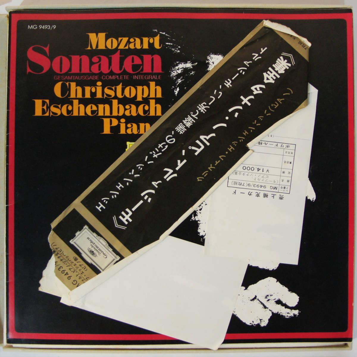 00925i 12LP 7枚組BOX★ CHRISTOPH ESCHENBACH / MOZART Sonaten ★MG9493/9 クリストフ・エッシェンバッハ モーツァルト ソナタ ピアノ_帯と冊子の表紙