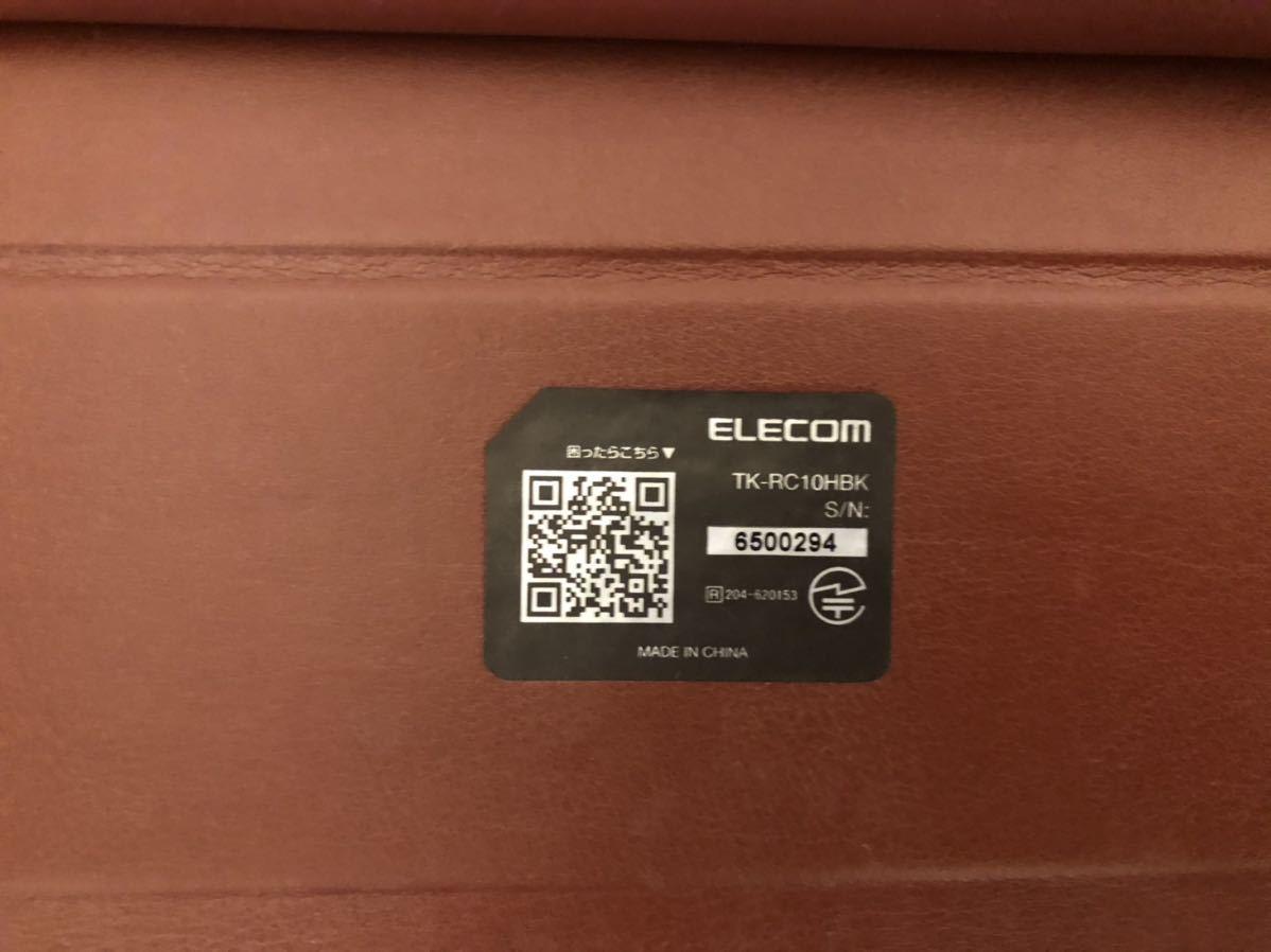 エレコム Bluetoothキーボード TK-RC10HBK