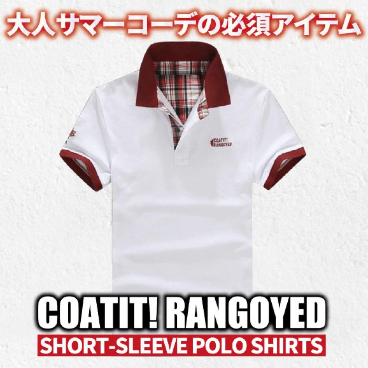 【ホワイト】ポロシャツ メンズ ゴルフウェア 半袖 おしゃれ