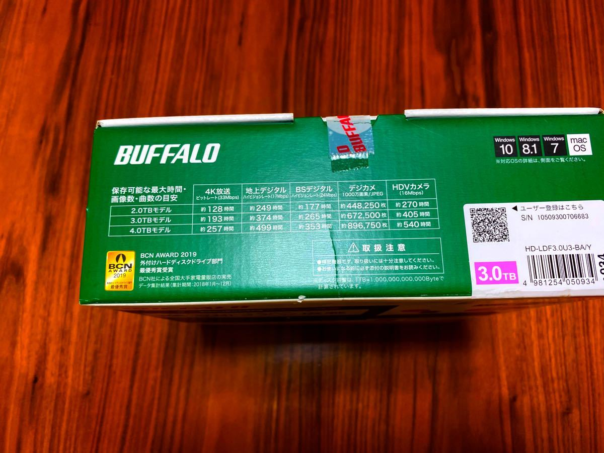 BUFFALO 外付けHDD ハードディスク 3TB 新品未開封TV録画4K対応