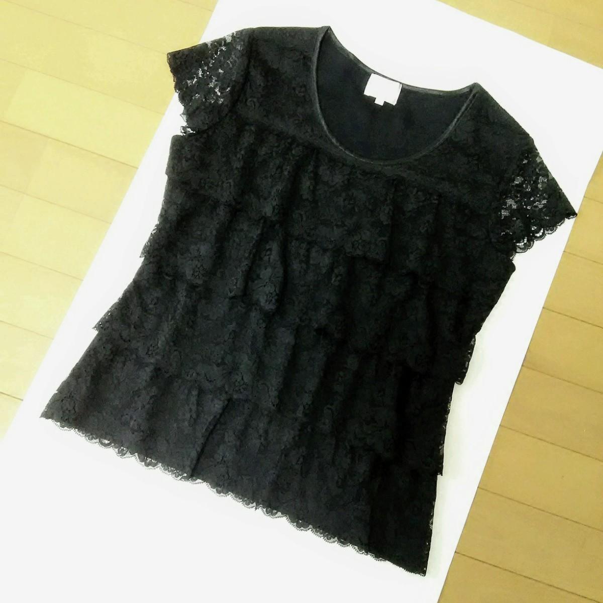 <美品> レースフレンチ袖 カットソー L  ブラック