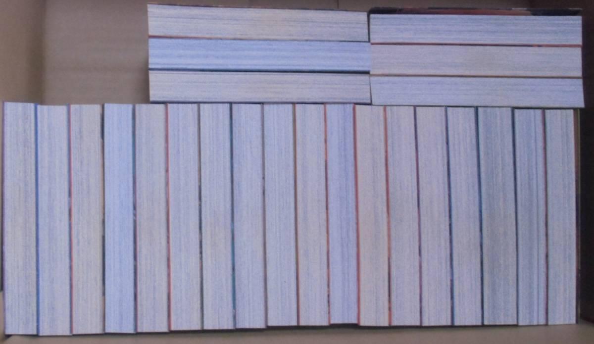 21冊が初版 全巻 3x3 EYES サザンアイズ文庫版【全24巻セット】_画像2