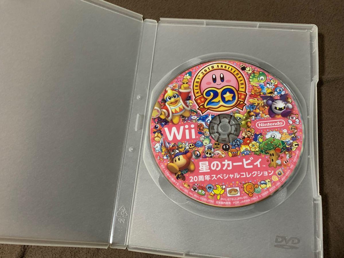 星のカービィ20周年スペシャルコレクション