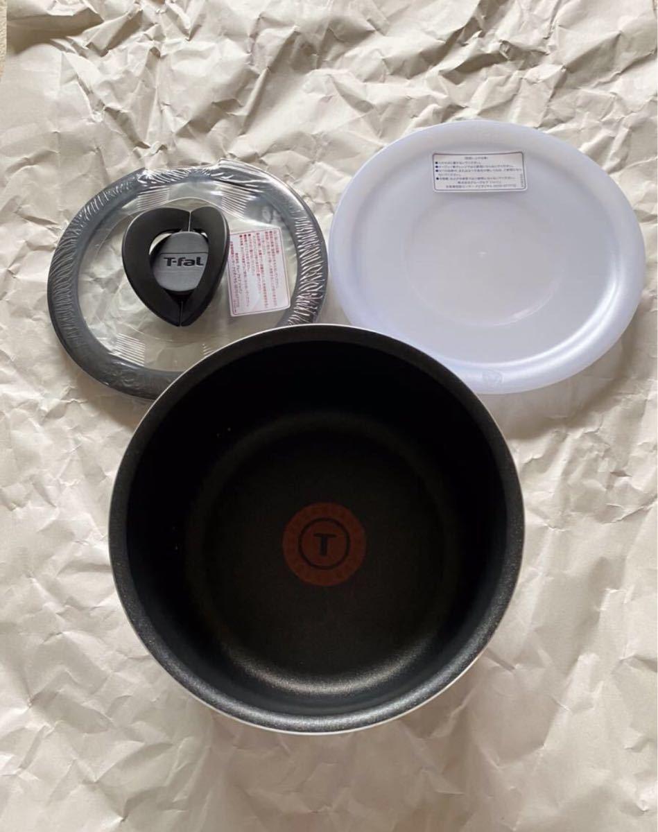 ティファールインジニオネオグランブループレミア ソースパン16cm 3点セット