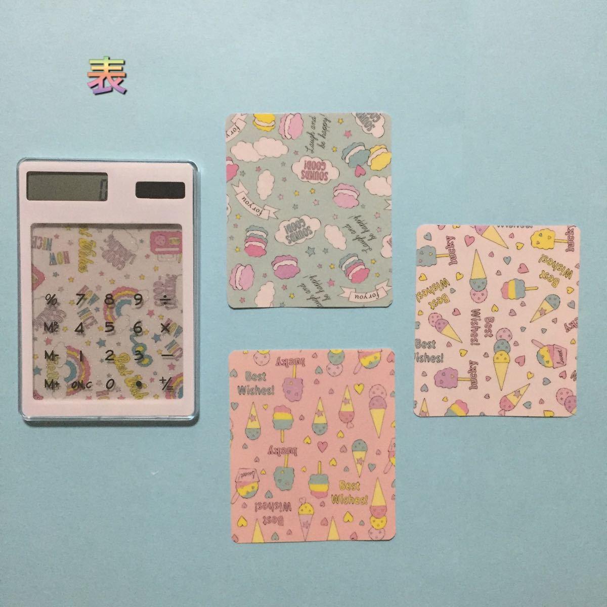 スケルトン電卓 & 入れ替えカード (7) ●まとめ割引対象商品●