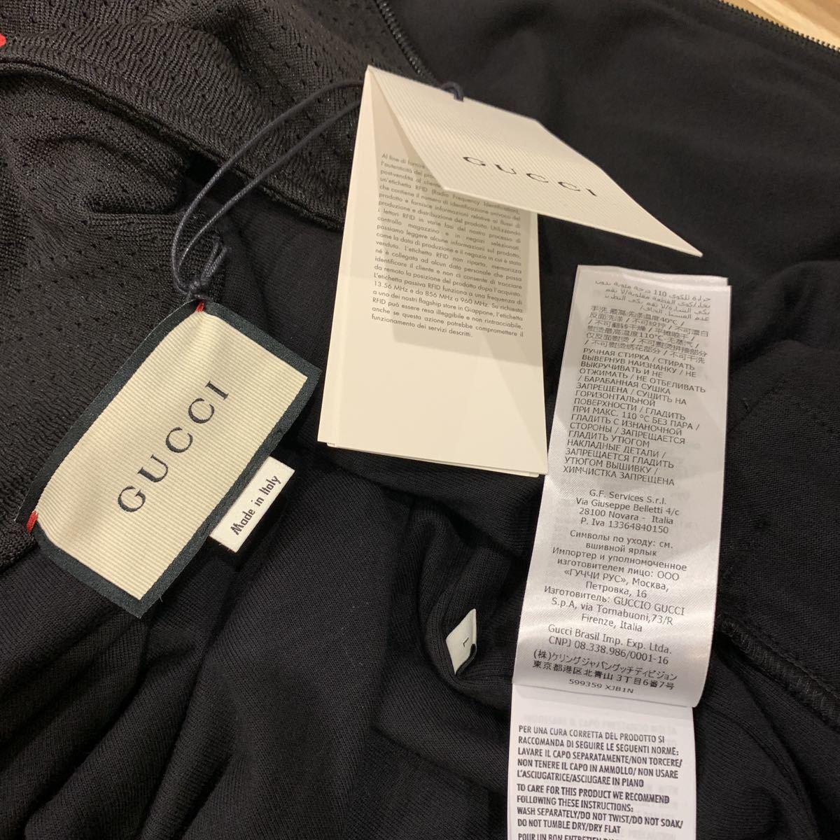 《値引交渉大歓迎》レア 新品 GUCCI グッチ 刺繍ライン ジャージ セットアップ ジャケット パンツ_画像5