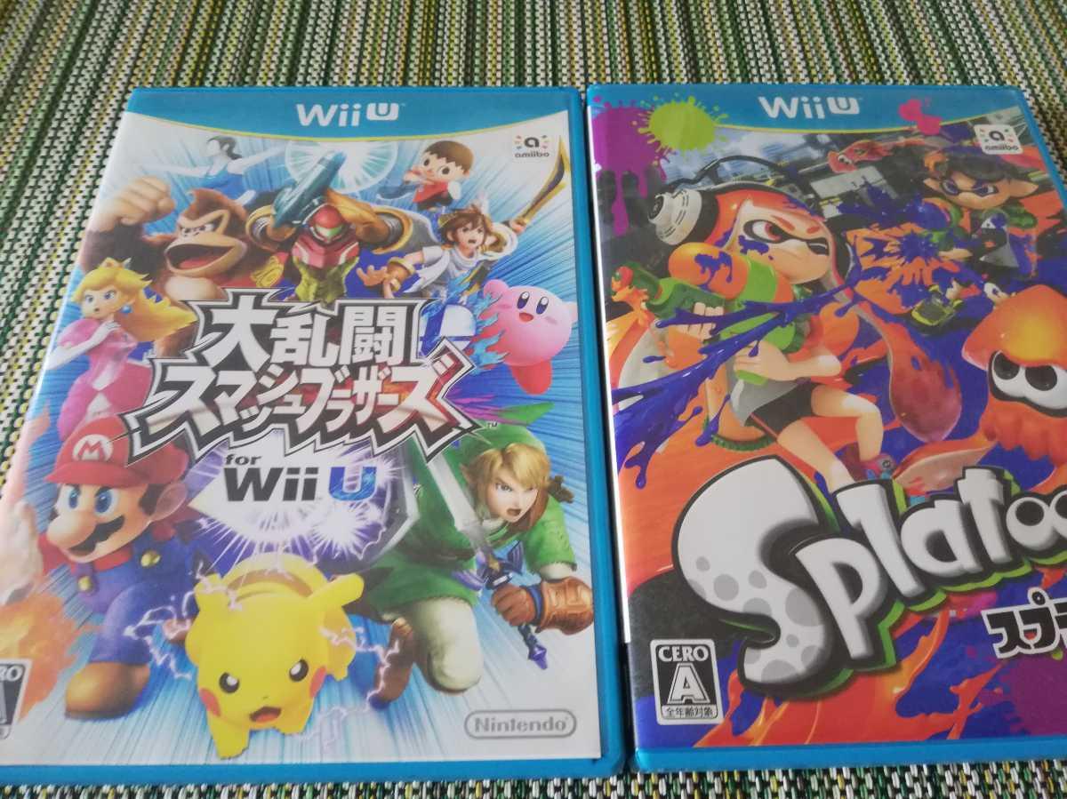 スプラトゥーン 大乱闘スマッシュブラザーズ for Wii U 2本セット/任天堂 nintendo WiiU スマブラ イカ