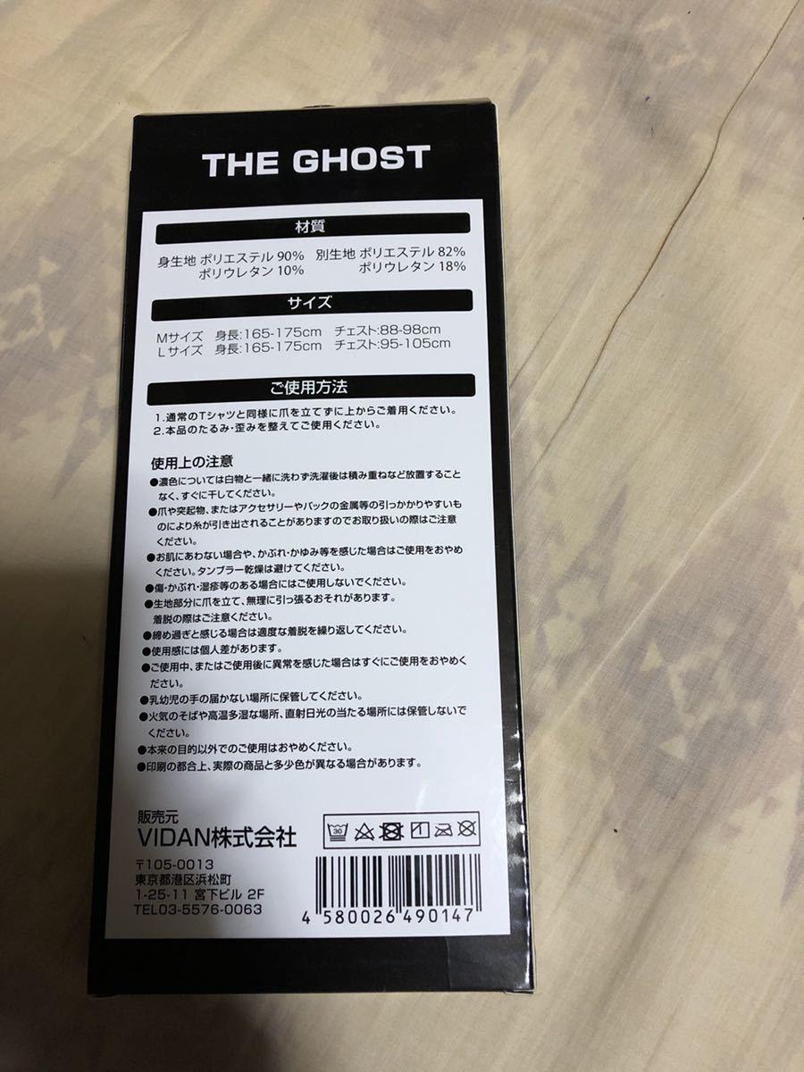 新庄剛プロデュース加圧シャツ Mサイズ