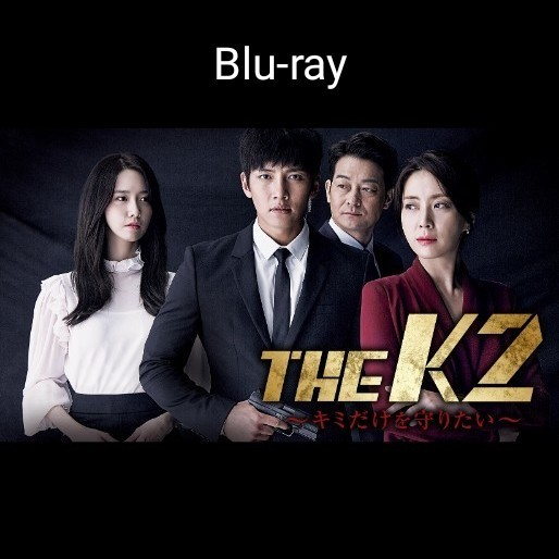 THE K2 Blu-ray