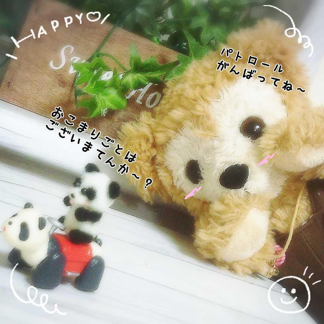 □rina's shop2.5㎝パンダカーパトロールパンダさん*ハンドメイド*ドールハウス*ぱんだ*パンダグッズ*癒し*ぬいぐるみ*羊毛フェルト*_画像2