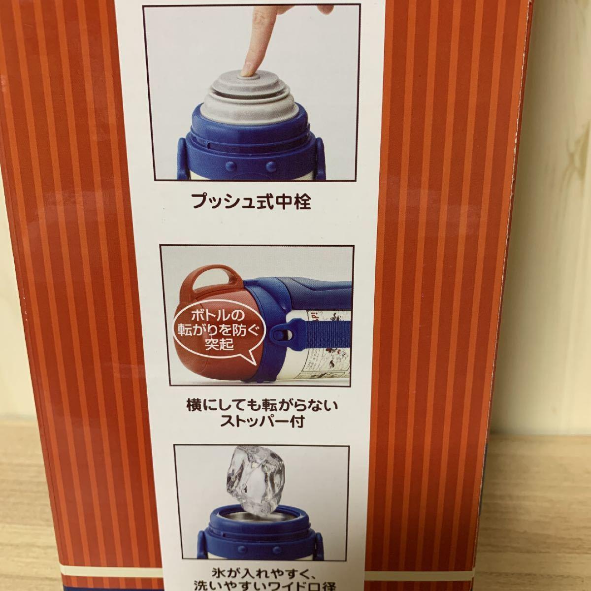 ミッキー ☆1.5L  コップ付ファミリーステンレスボトル