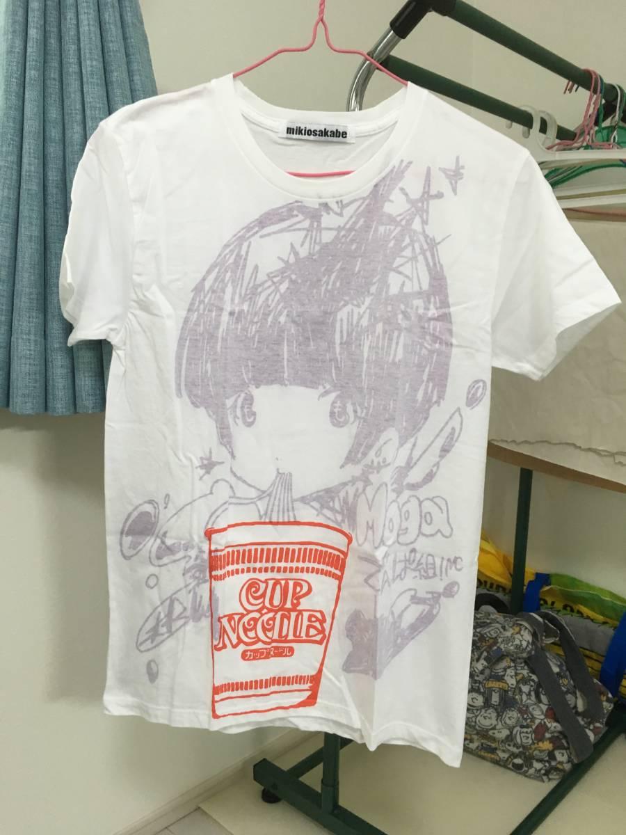 最上もが、tシャツ_画像1