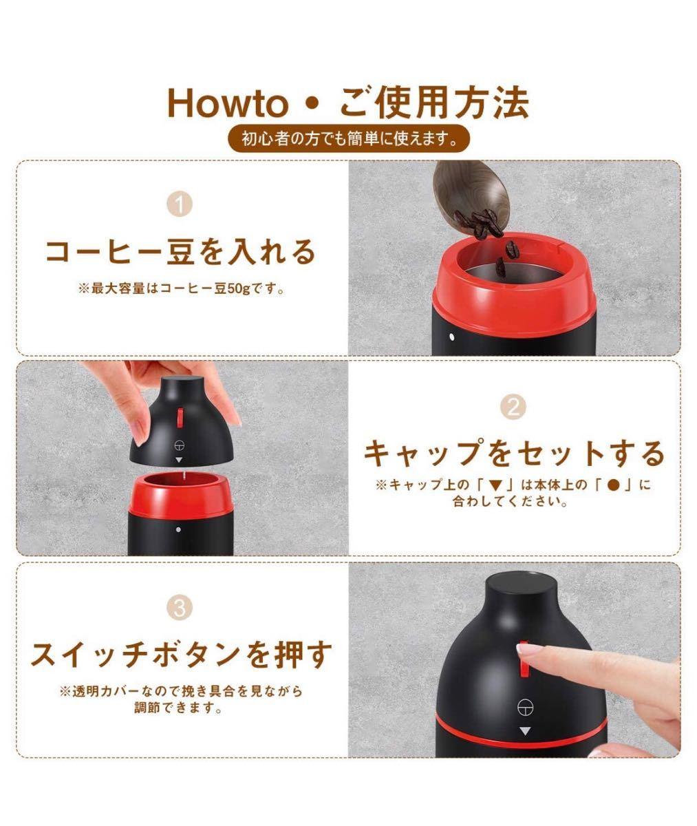 『MeryShow』 電動コーヒーミル2019年モデル