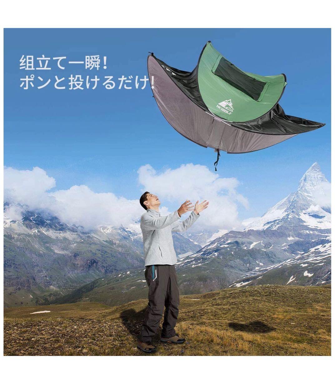ZOMAKE ワンタッチ テント サンシェード テント 3-4人用